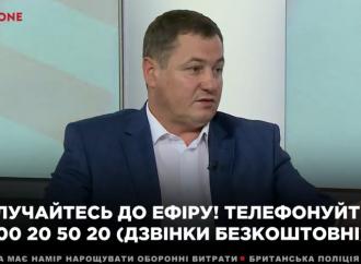 Сергій Євтушок: Спочатку треба підвищити зарплати українцям, а потім – ціни на газ