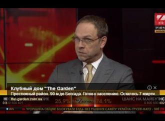 Сергій Власенко: Новий Президент України повинен мати сильну команду
