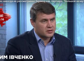Вадим Івченко: Україні потрібен сильний лідер