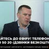 Іван Крулько: Треба не лише легалізувати «євробляхи», а зробити доступним розмитнення для всіх українців