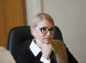 Юлія Тимошенко: Як Конституція змінить життя українців? 14.08.2018