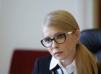 Юлія Тимошенко: Політичні репресії повернулися в Україну