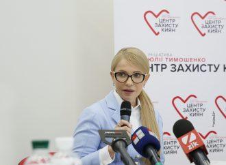 За ініціативи Юлії Тимошенко в Києві відкрився «Центр захисту киян», 05.07.2018
