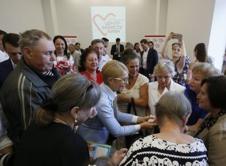 За ініціативи Юлії Тимошенко в Києві відкрився «Центр захисту киян»