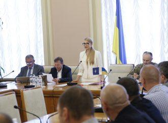 Юлія Тимошенко: Для того, щоб повернути мир в Україну, потрібні переговори в Будапештському форматі та потужна армія