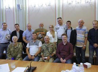 Зустріч з ветеранами та воїнами АТО, 11.07.2018