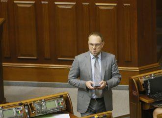 «Батьківщина» проголосувала за закон, який дозволить запуск Антикорупційного суду