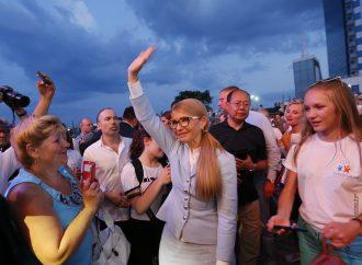 Юлія Тимошенко на фестивалі «Назустріч мрії», 21.07.2018