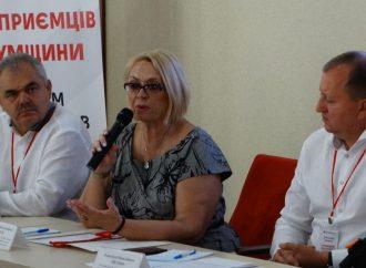 Олександра Кужель відвідала Сумщину
