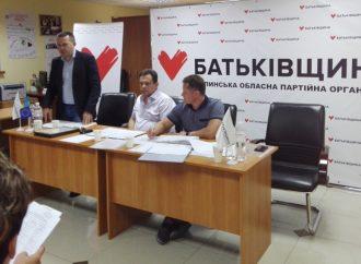 Іван Крулько зустрівся з активом Волинського обласного партосередку
