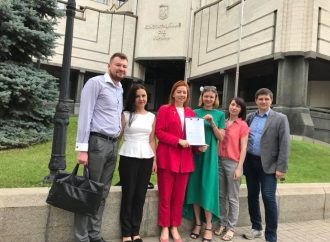 «Батьківщина» у повному складі підтримала подання до Конституційного Суду щодо е-декларування для громадських активістів