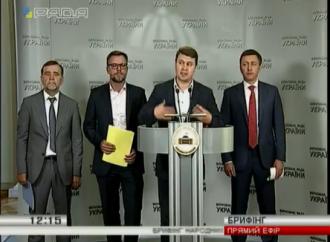 Вадим Івченко закликав Раду підтримати законопроекти, які викорінюють корупцію в земельних відносинах