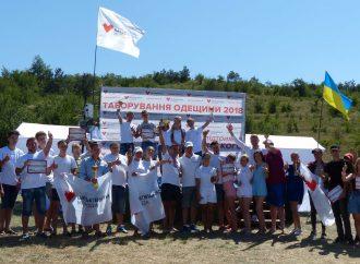 На Одещині пройшло таборування «Батьківщини молодої»