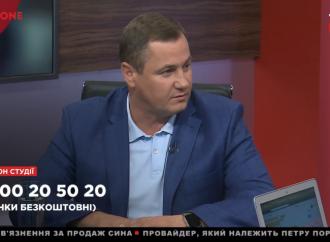Сергій Євтушок: Справа Манафорта – це історія про величезну корупцію в Україні