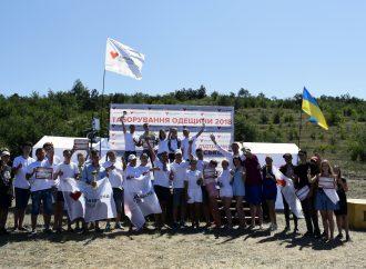 На Одещині відбулося чергове регіональне таборування «Батьківщини Молодої»