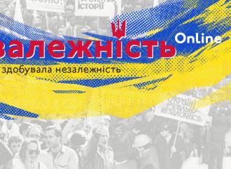 «Батьківщина» запустила просвітницький спецпроект до Дня Незалежності України