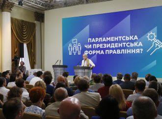 Юлія Тимошенко разом з експертами презентують концепт нової народної Конституції