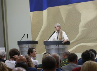 Юлія Тимошенко: Парламентська республіка на чолі із канцлером – найбільш ефективна для країни