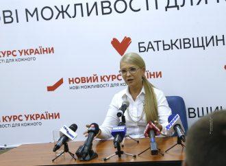 Юлія Тимошенко запрошує регіональних лідерів до роботи над Новим курсом України