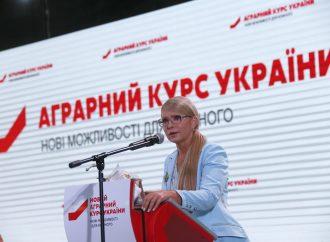 Ми не дамо відібрати землю в селян, – Юлія Тимошенко