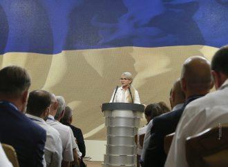 Юлія Тимошенко: Україна переможе, Донбас і Крим повернемо Україні, а майбутнє держави – в ЄС і НАТО