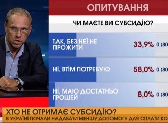 Сергій Власенко: Політика влади має бути такою, щоб люди мали змогу сплачувати комунальні послуги
