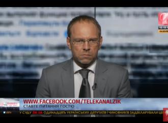 Сергій Власенко: Порошенкові не потрібен чесний конкурс на суддів Антикорупційного суду