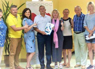 Волинському партійцю вручили нагороду від президії Політради партії