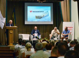 Борис Тарасюк взяв участь у розширеному бюро «Батьківщини» Львівщини