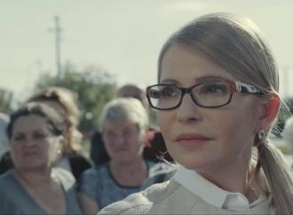 Юлія Тимошенко: Ми починаємо будувати нову країну