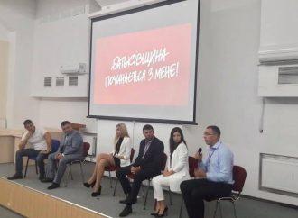 «Батьківщина Молода» провела на Південному Сході Форуми української молоді
