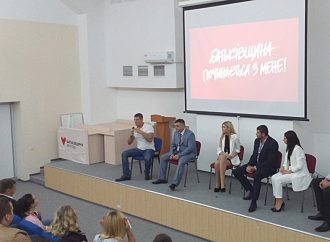 Сергій Митрофанський: Наше завдання – змінити ставлення держави до молоді