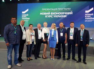 Команда Луганської «Батьківщини» долучилася до обговорення «Нового економічного курсу України»