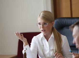 Юлія Тимошенко: Оточення Порошенка готує масштабну оборудку з газовими родовищами