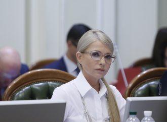 Юлія Тимошенко: Прикриваючись патріотичною риторикою, Порошенко торгує з країною-агресором