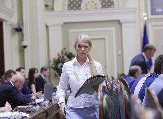 Юлія Тимошенко закликала кандидатів у президенти підписати Меморандум про європейську інтеграцію