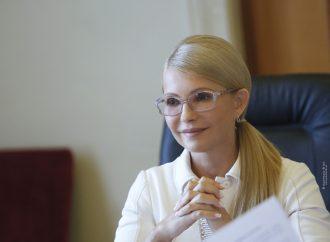 Ценова точка відліку нашої свободи, – Юлія Тимошенко привітала українців зі створенням Помісної Церкви