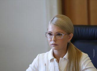 Юлія Тимошенко вимагає покарати всіх причетних до атаки на свободу слова в Україні
