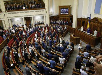 «Батьківщина» підтримала призначення нових членів ЦВК