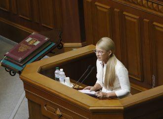 Юлія Тимошенко закликала політиків стати єдиною національною командою