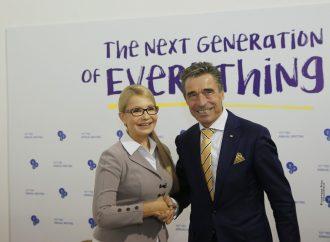 Юлія Тимошенко зустрілася з екс-Генсеком НАТО