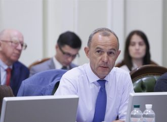 Підвищення тарифів на газ і приватизацію ГТС «Батьківщина» пропонує заборонити законодавчо, 17.09.2018