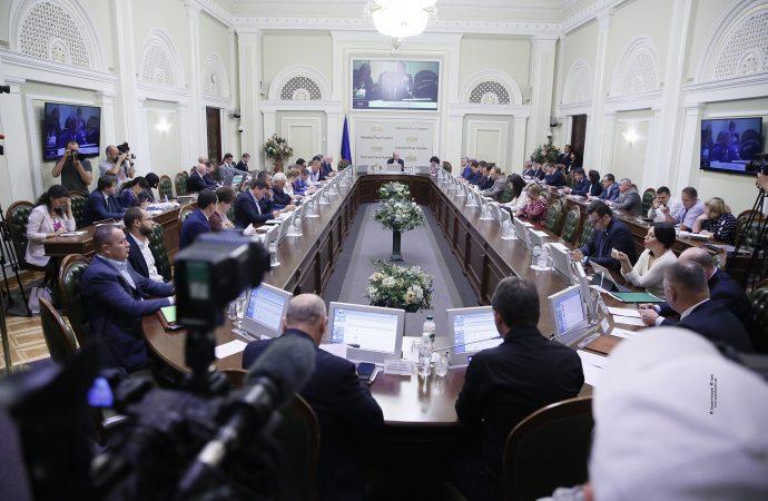 Погоджувальна рада лідерів фракцій та комітетів парламенту, 17.09.2018
