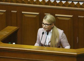Юлія Тимошенко: Наш шлях до ЄС і НАТО через подолання корупції та забезпечення людям гідного життя, 20.09.2018
