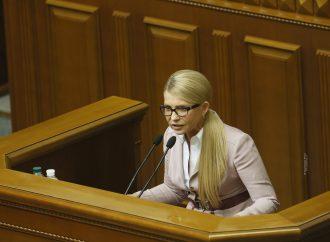 Юлія Тимошенко: Наш шлях до ЄС і НАТО через подолання корупції та забезпечення людям гідного життя