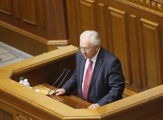 Борис Тарасюк: Ми повинні зробити все, щоб членство в НАТО та ЄС стало реальністю