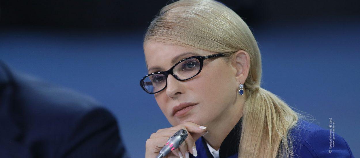 Юлія Тимошенко: Справедливий суд стане запорукою дотримання прав людини