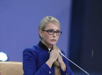 Юлія Тимошенко відвідає з робочим візитом США