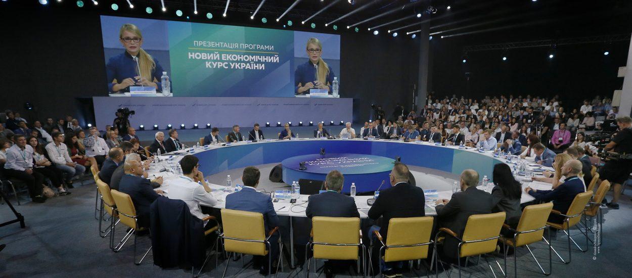 Юлія Тимошенко: Стабільна гривня, мінімальна інфляція, дешеві кредити – це монетарна стратегія Нового курсу