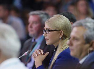 Юлія Тимошенко: Майбутнє України – це інновації та інтелект